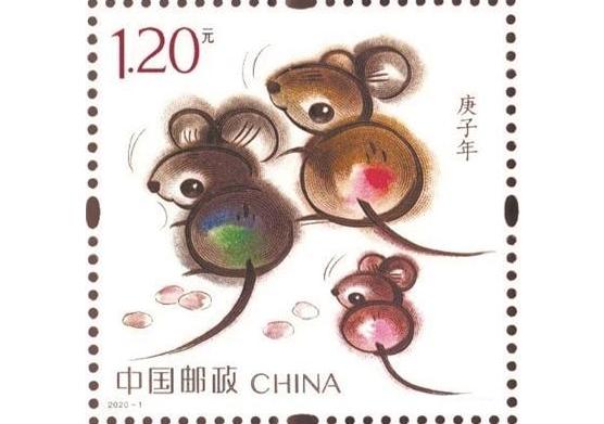 鼠年生肖邮票首发