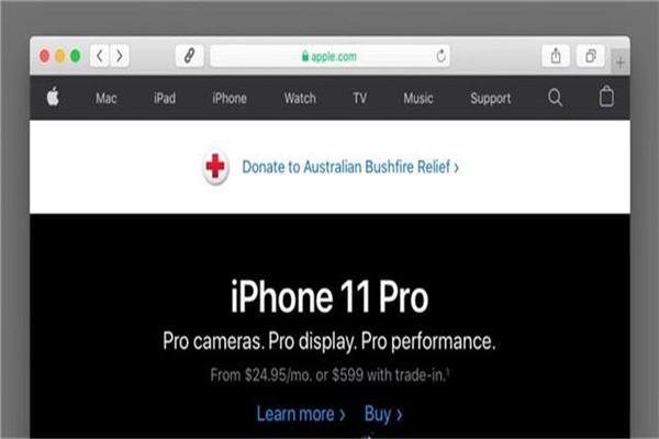 苹果发起火灾募捐是怎么回事 苹果发起火灾募捐是什么情况