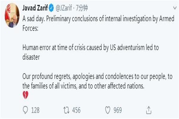 伊朗外长发文致歉说了什么 伊朗外长发文致歉具体情况曝光