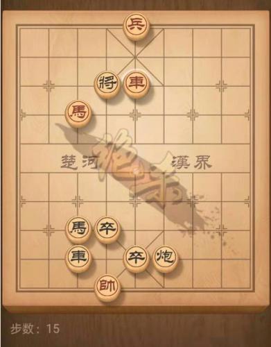 天天象棋残局挑战159期,天天象棋残局挑战159关怎么过,天天象棋残局挑战159关破解方法