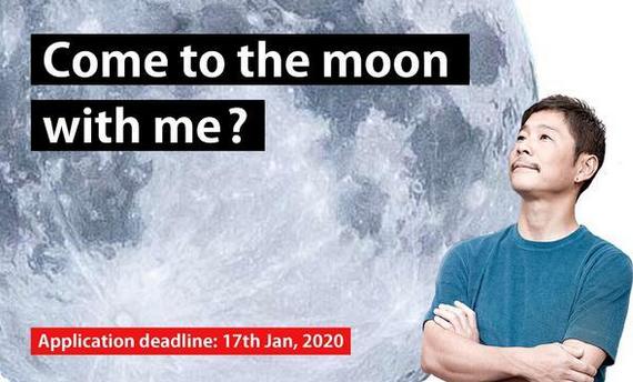 日本富翁征集女友,将一起完成浪漫的环月球太空之旅