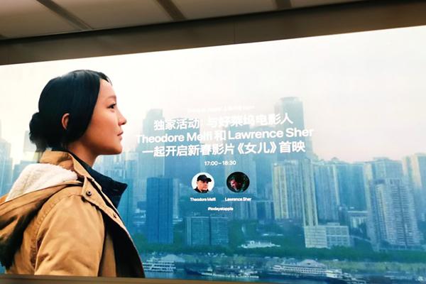 苹果发布新春大片《女儿》 全片由 iPhone 11 Pro 拍摄