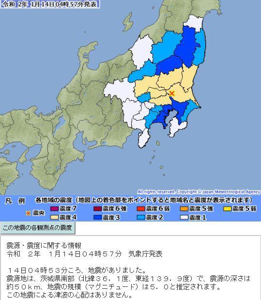 日本地震,日本地震最新新闻,日本地震最新消息