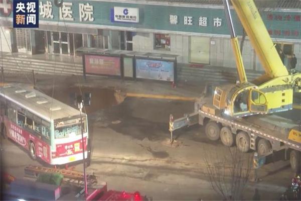 西宁路面塌陷是怎么回事 西宁路面塌陷情况如何