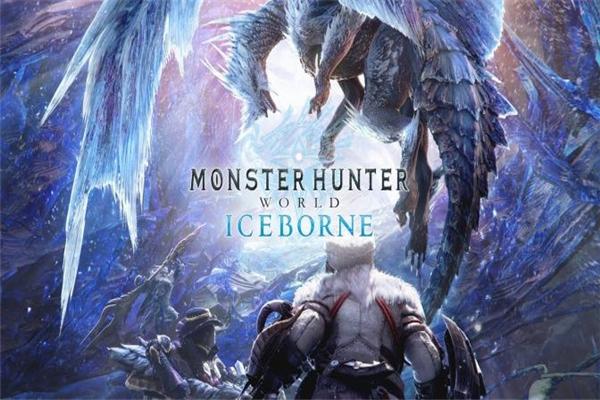 怪物猎人世界冰原PC版卡顿,怪物猎人世界冰原PC版,怪物猎人世界冰原,怪物猎人世界冰原PC版卡顿解决方法,怪物猎人世界冰原卡顿怎么办