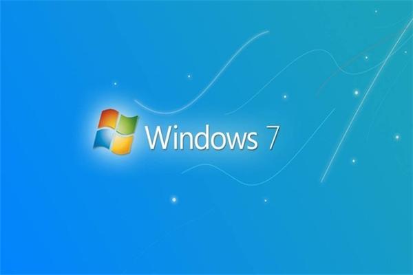 微软终止支持Win7是什么时候 微软终止支持Win7是真的吗