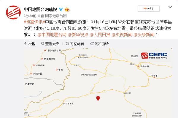 新疆阿克蘇地震最新消息 16日阿克蘇5.6級地震造成71處房屋受損