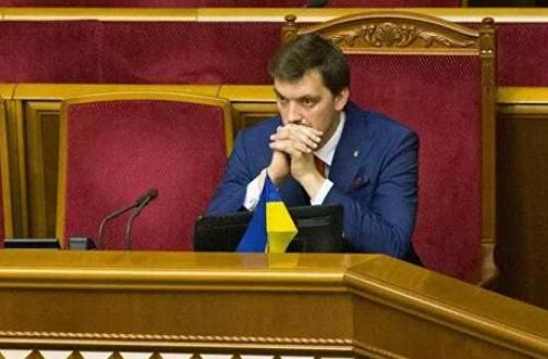 乌克兰总理递交辞呈,疑似曾称自己与总统对经济一窍不通