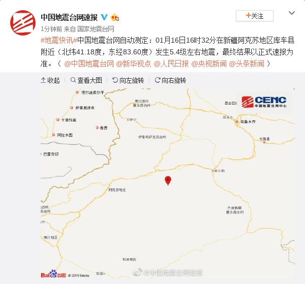 新疆阿克苏地震最新消息 16日阿克苏5.6级地震造成71处房屋受损