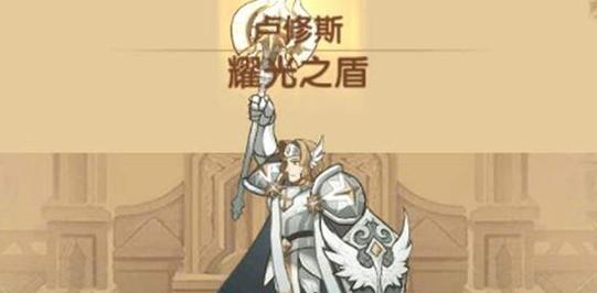劍與遠征耀光帝國陣容怎么搭配_耀光帝國陣容搭配攻略
