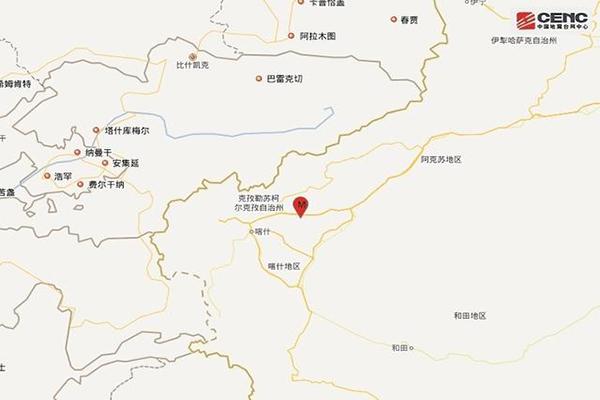 新疆喀什6.4级地震 目前已发现1人重伤多人轻伤
