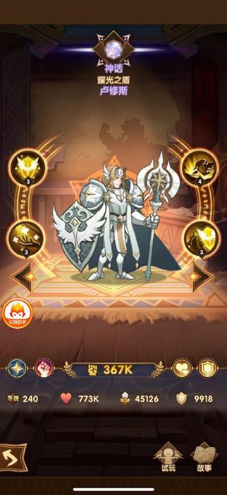 剑与远征奥曼斯,剑与远征奥曼斯怎么样,剑与远征奥曼斯值得培养吗,剑与远征奥曼斯技能