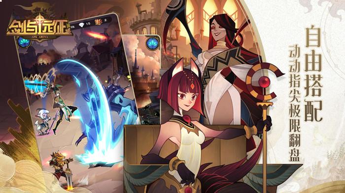 剑与远征萨菲娅,剑与远征萨菲娅怎么样,剑与远征萨菲娅技能属性