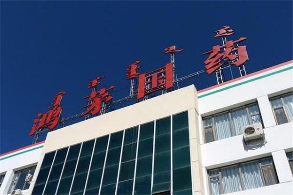 中国中药协会被处罚是怎么回事 中国中药协会被处罚原因是什么
