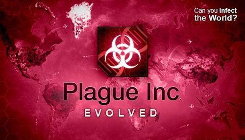 瘟疫公司,瘟疫公司预言,瘟疫公司游戏