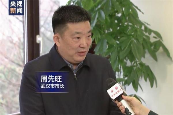 武汉回应万家宴说了什么 武汉市长回应万家宴是怎么说的