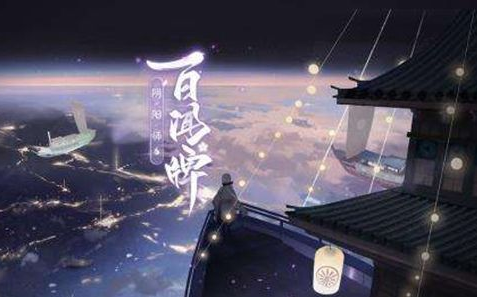阴阳师百闻牌花瓣怎么获得,阴阳师百闻牌情人节花瓣,阴阳师百闻牌情人节攻略