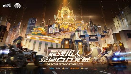 QQ飞车手游赛事,RNGM战队云海,RNGM战队