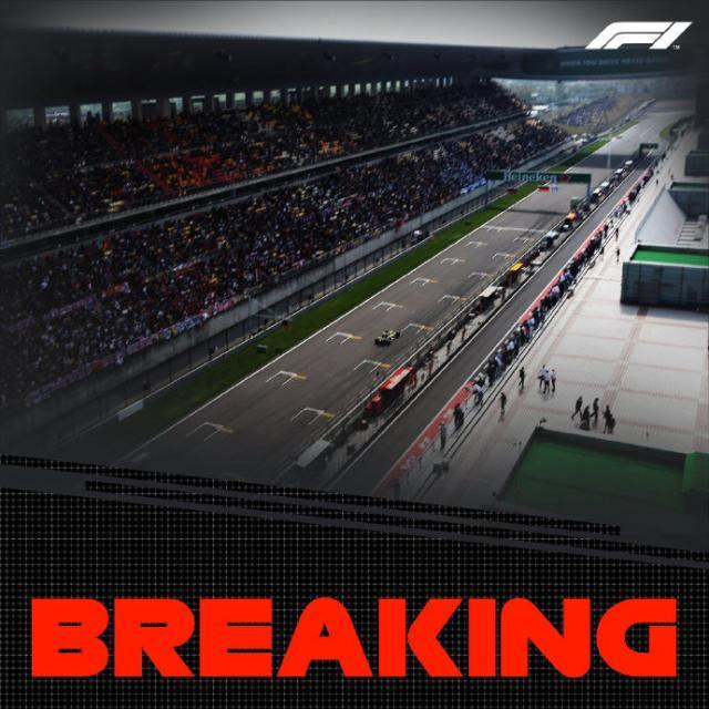 F1中国站延期,F1,新型冠状病毒