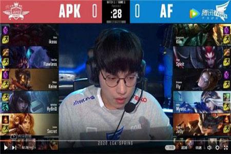 英雄联盟2020LCK春季赛APK vs AF比赛战报 大舅子节奏起飞达成三连胜