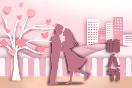 2月14日情人节发多少红包好?合适的特殊含义数字红包分享