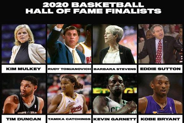 2020篮球名人堂是谁_2020篮球名人堂名单
