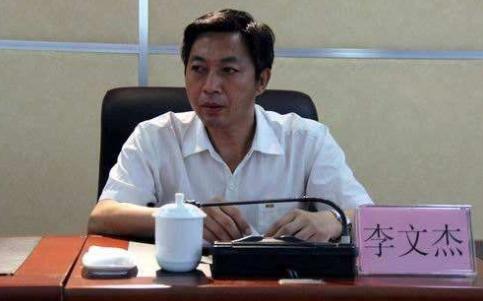 张家界疾控科长泰国躲疫情,湖南省纪委根据有关规定予以撤职查办