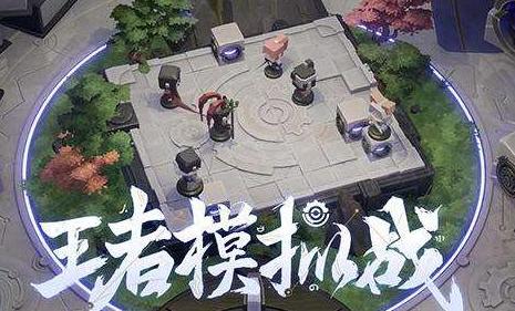 王者模拟战新版本最强阵容_王者模拟战上分阵容推荐