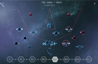 太阳系争夺战3黑暗吞噬第二关怎么过_太阳系争夺战3攻略