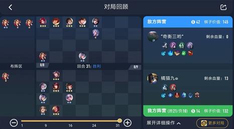 王者模拟战新版吴法阵容攻略,王者模拟战最强吴法阵容玩法分享,