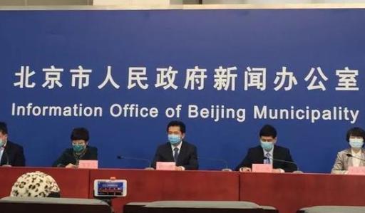 北京企业一员工复工9天确诊,超过200人被居家隔离