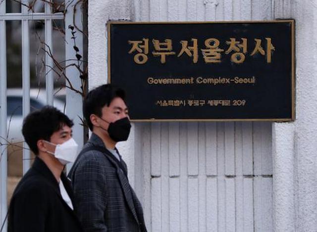 因新冠肺炎疫情影响 韩国推迟开学
