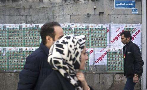 伊朗新冠肺炎累计确诊61例,累计死亡已达12人