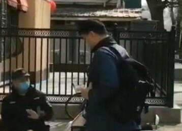 保安拦截姚明是怎么回事?姚明欲进小区办事被保安拦截