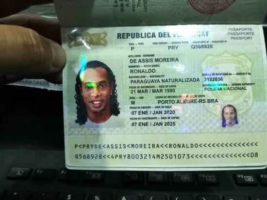 小罗因假护照被捕,小罗,罗纳尔迪尼奥
