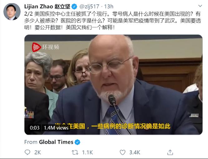 外交部发言人赵立坚发推文质问美国 新冠病毒疫情可能是美军带到武汉的