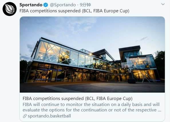 FIBA暂停所有赛事是什么情况?NBA也停赛了吗?