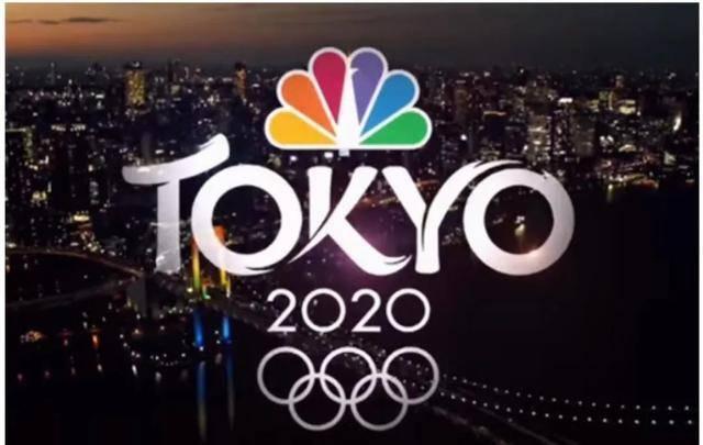 2020东京奥运如期举行 暂时没有打算因为疫情而延后时间举办