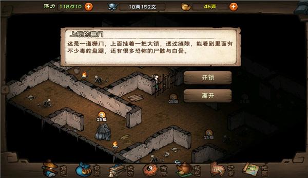 烟雨江湖弈剑传人任务怎么做_烟雨江湖弈剑传人任务流程攻略
