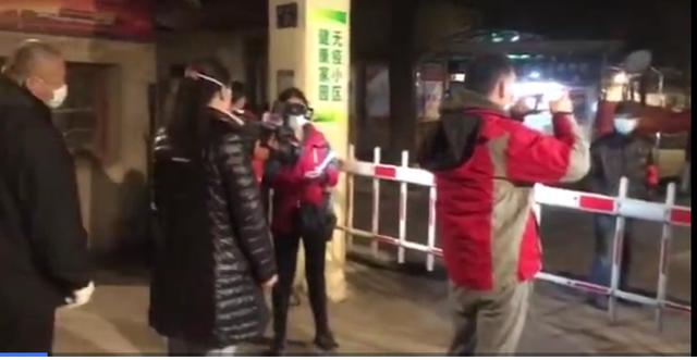 武汉某小区不让一线护士回家是怎么回事?小区物业阻止一线护士回家事情始末