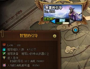 DNF100级版本回归怎么玩,DNF100级版本回归玩家深渊攻略,DNF回归玩家攻略
