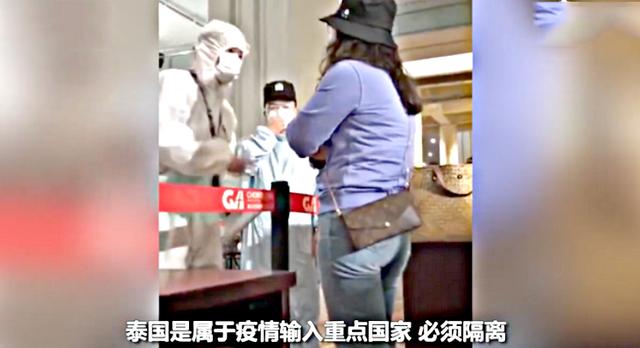 泰国回国女子大闹重庆机场,泰国回国巨婴,泰国回国女子