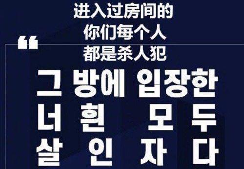 N号房间是什么意思?韩国N号房间案件始末详情