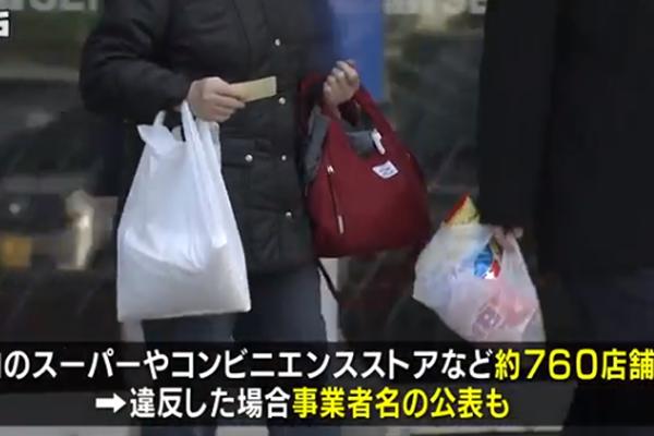 日本一市首次! 规定:严禁商店提供塑料袋或纸袋