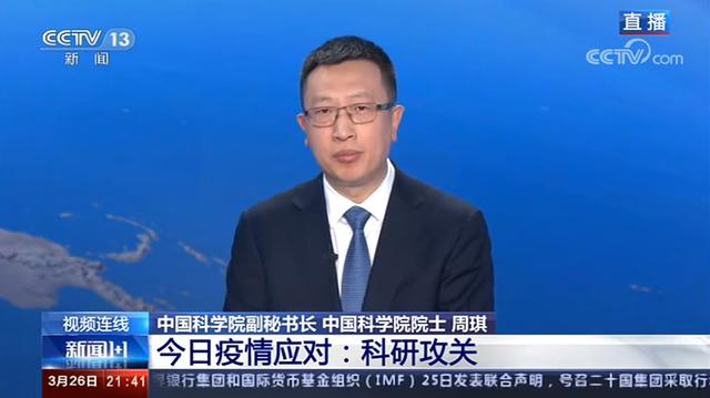 专家:病毒在中国无重大突变 其他国家已有很多描述病毒变异的情况
