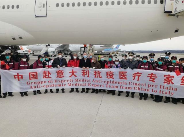 中国对外援助原则是什么?什么情况要帮什么情况不帮?