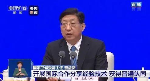 中国对外援助原则,中国对外援助原则是什么,外援助原则