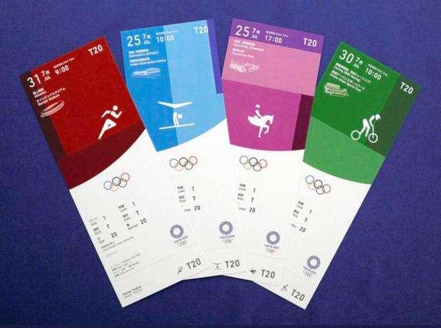 已售出奥运门票可退票 东京奥运会确定推迟