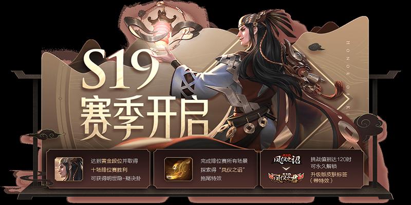 王者荣耀3月31日更新什么_王者荣耀3月31日新赛季更新调整内容公告