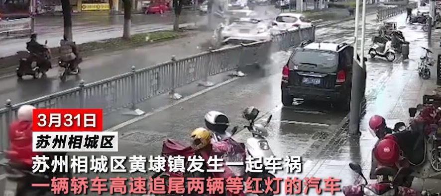 江苏苏州黄埭发生惨烈车祸 肇事逃逸司机造成1人死亡